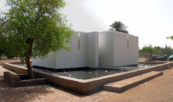 The Meditation Centre, without visible religious symbols, is dedicated to patients of all creeds